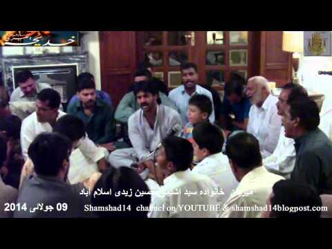 Markazi Matmi Dasta Rawalpindi  090714 Majlis at Res Ishtiaq Hussain Zaidi F 7 Islamabad