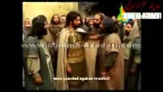 The Kingdom Of Solomon, In Urdu Full Movie In Urdu Hazrat