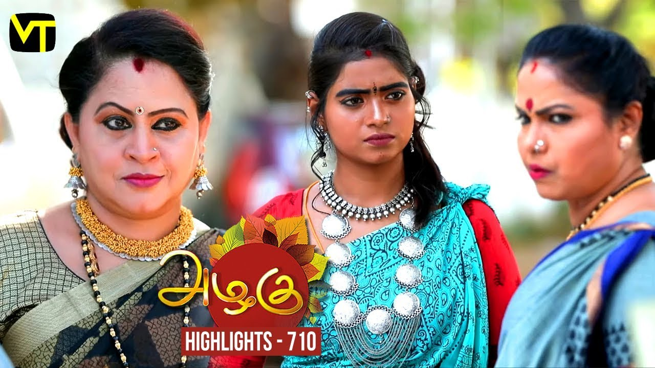 Azhagu - Tamil Serial   Highlights   அழகு   Episode 710   Daily Recap   Sun TV Serials   Revathy