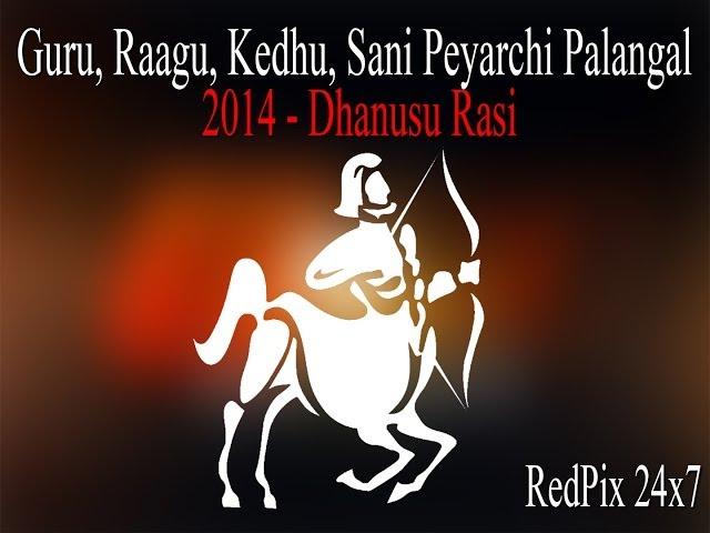 Dhanusu Rasi | Guru, Raagu, Kedhu, Sani Peyarchi Palangal - 2014 | RedPix 24x7