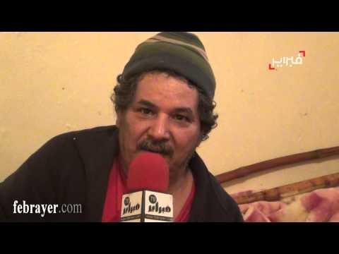 """المغربي الذي لم يغادر بيته منذ 26 سنة يروي لـ""""فبراير.كوم"""" سبب احتجازه:"""" عدفت الدنيا"""" !"""