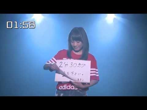 SKE48 E公演 2分半の袋とじ 2014.05.26