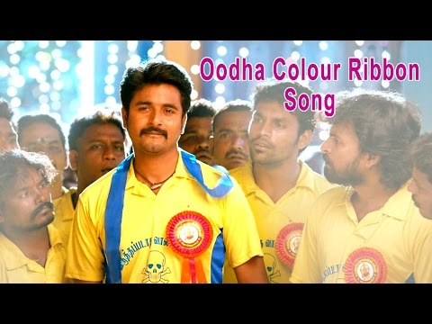Oodha Kalaru Ribbon song
