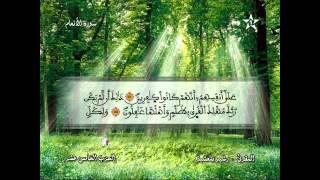 Recitation of the Sheikh Rachid belasheyyah تلاوة مميزة للمقرئ رشيد بلعشية الحزب 15