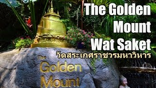 The Golden Mount Wat Saket