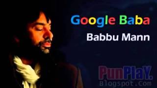 Google Babbu Mann Talaash