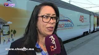 ابتكارات فريدة في تظاهرة هاتاكون على متن قطار الميناء الدارالبيضاء | مال و أعمال