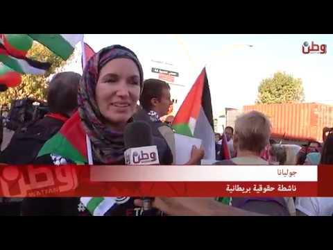 بريطانيون مناهضون لوعد بلفور: نعتذر للشعب الفلسطيني عن هذا الوعد الظالم