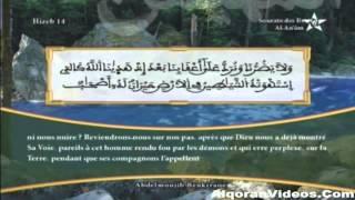 HD المصحف المرتل مع الترجمة بالفرنسية الحزب 14 للمقرئ عبد المجيب بنكيران