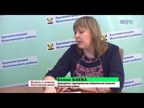 «Власть в Ответе» Выборы президента РФ