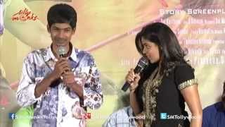 Dhanraj, Poorna Superb Comedy Skit @ Raju Gari Gadhi Success Meet