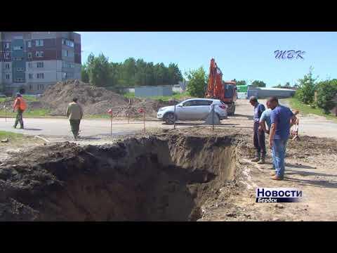Чрезвычайную ситуацию в Бердске ликвидировали, но проблемы остались