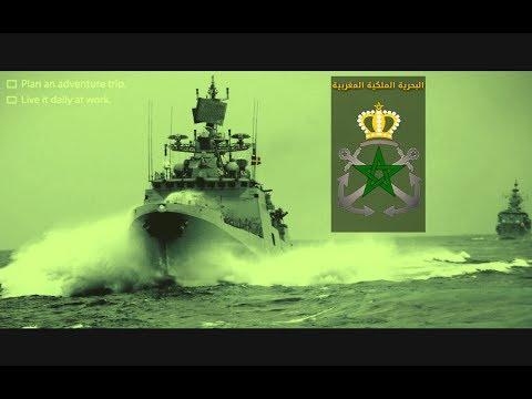 البحرية المغربية الأقوى عسكريا في العرب