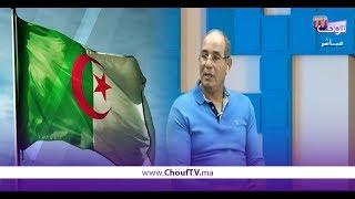 بالفيديو..بادو الزاكي رسميا بالجزائر  وهذه تفاصيل المفاوضات   |   خارج البلاطو