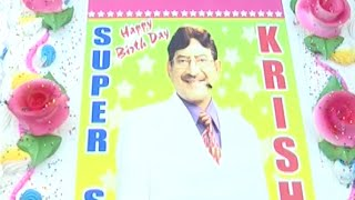 Superstar Krishna Birthday Celebrations