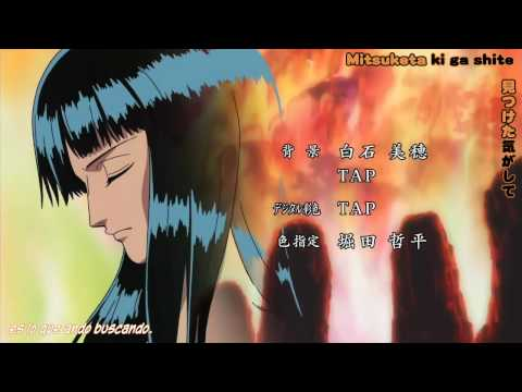 One Piece Ending 17 - YouTube,