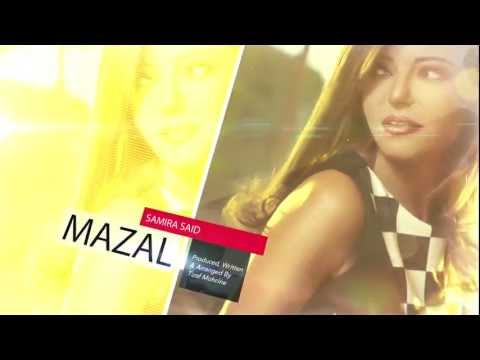 Mazal - سميرة سعيد  مازال