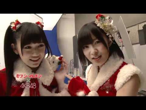 【セブン-イレブン×AKB48】クリスマスキャンペーンTVCMメイキング/ [公式]