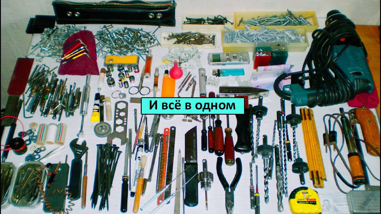 Как сделать чемодан под инструмент
