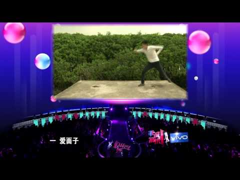 2013年1月26日 非誠勿擾 非典型博士耍寶斗舞