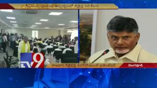 Power point presentation on Amaravati; Chandrababu speech..