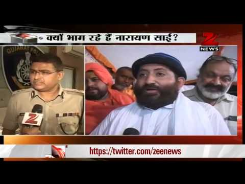 Narayan Sai still in India: Surat Police commissioner