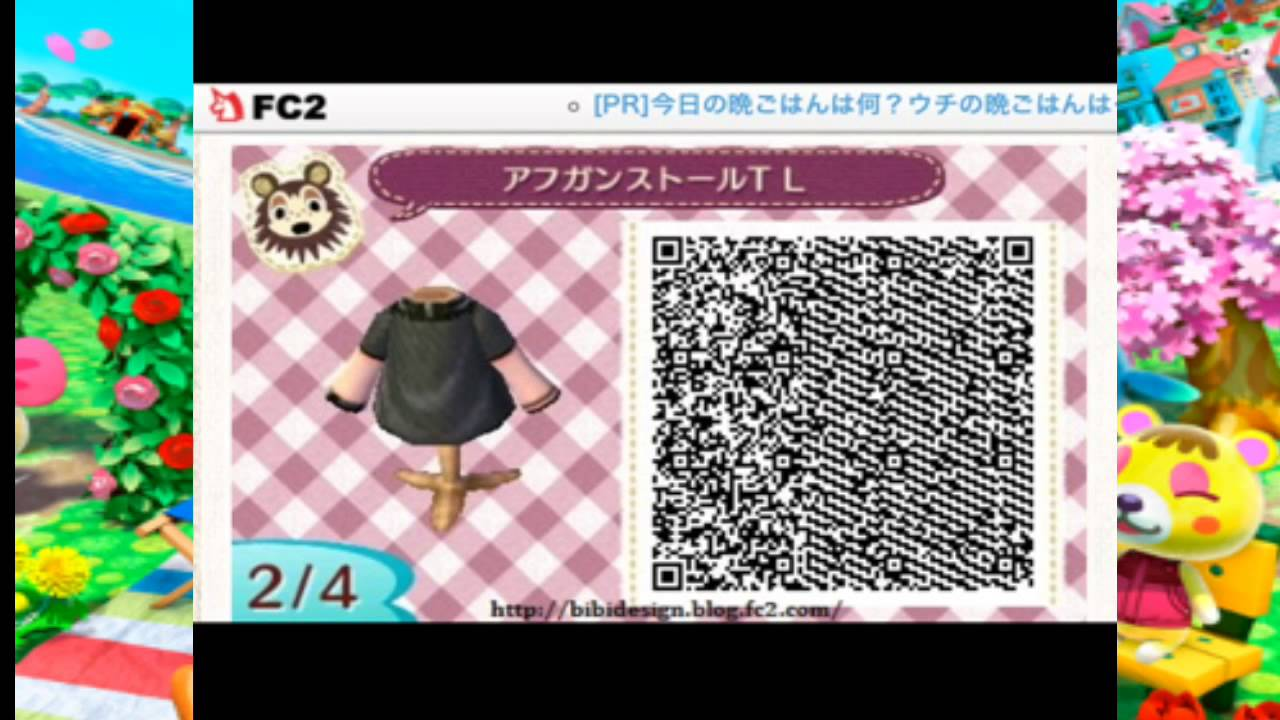acnl qr cods f r t shirt f r jungs youtube. Black Bedroom Furniture Sets. Home Design Ideas