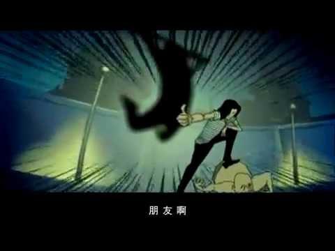 Kim Sinh Duyên - Nghĩa tình huynh đệ - Phim hoạt hình nhạc Hoa