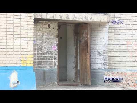 Бердчанка порезала собутыльника после распития алкоголя в общежитии