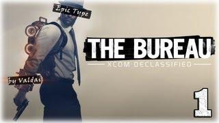 The Bureau: XCOM Declassified. Серия 1 - Вторжение.