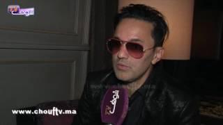 المنتج العالمي المغربي Redone  يكشف لشوف تيفي سر تعامله مع الفنان الجزائري فوضيل في ألبومه الجديد   |   خارج البلاطو