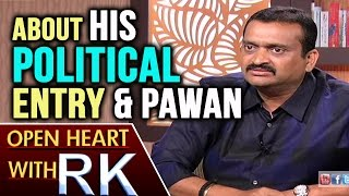 Bandla Ganesh About His Political Interest And Pawan Kalya..