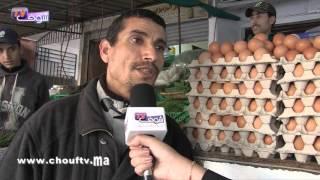 بالفيديو.. لمغاربة مبقاوش كيشريو البيض | بــووز