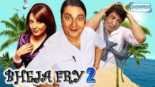 Bheja Fry 2 (2011) HD Hindi Full Movie Vinay Pathak