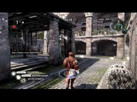 Геймплей многопользовательской игры на PC