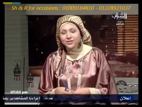 م.رشا مرسي والمذيعة شيماء مرسي مصممات ديكور الحفلات ج1