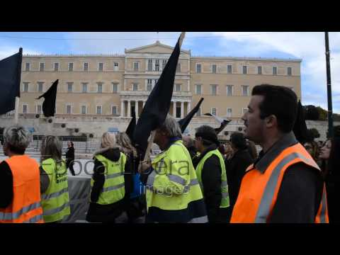School guards from all over Greece protest layoffs in central Athens