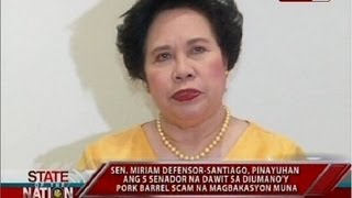 SONA: Senate Blue Ribbon Committee, iimbestigahan ang diumano'y Pork Barrel Scam