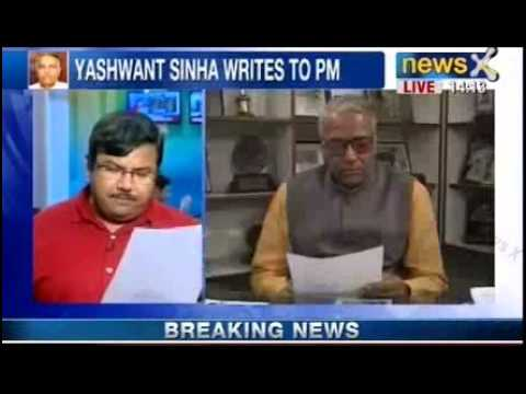 Yashwant Sinha writes to PM, warns of another scam in telecom sector - NewsX
