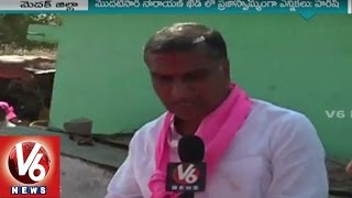Narayankhed bypoll: Face to Face with Harish Rao