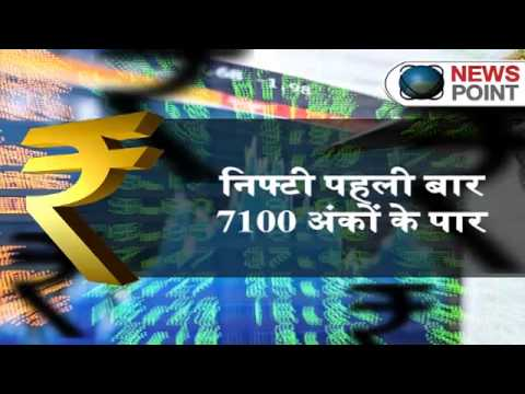 Sensex at new record high, crosses 24,000 level for first time