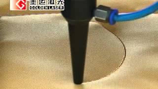 Lazerle kumaş ve deri kesimi - Golden Laser
