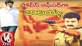 Balakrishna as Powerful Police Officer  in 100th