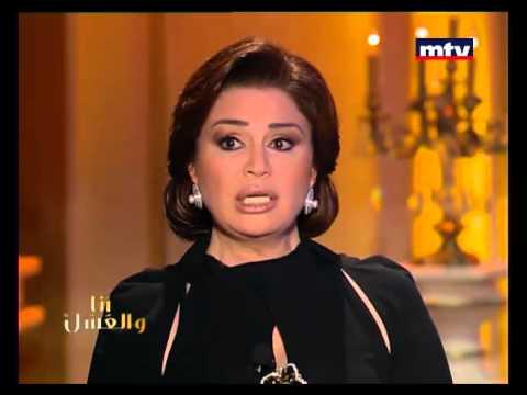 Elham Shaheen Hot