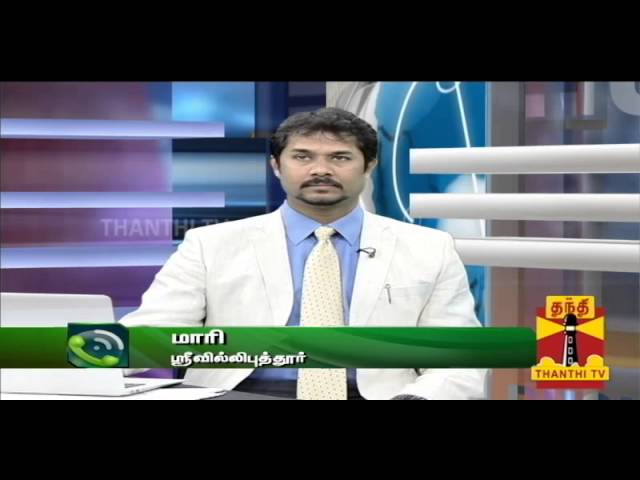 LAABAM 17.02.2014 THANTHI TV