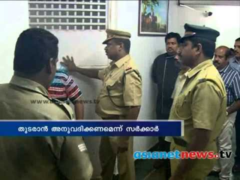 Asianet News@1pm 3rd April 2014 Part 1