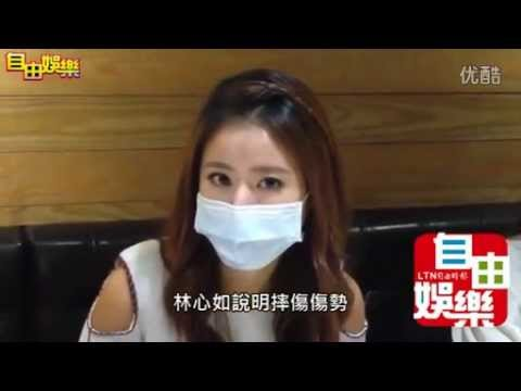 Ruby Lin tham gia hoạt động quảng bá phim