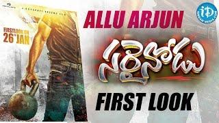 Sarainodu Movie First Look Teaser - Allu Arjun, Rakul Preet