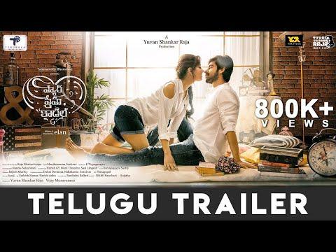 Pyaar Prema Kaadhal - Telugu Traile
