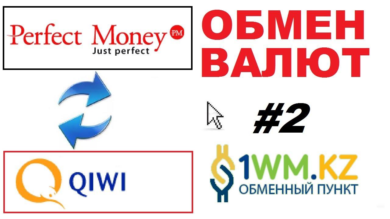 Яндекс обмен валют сбербанк калькулятор